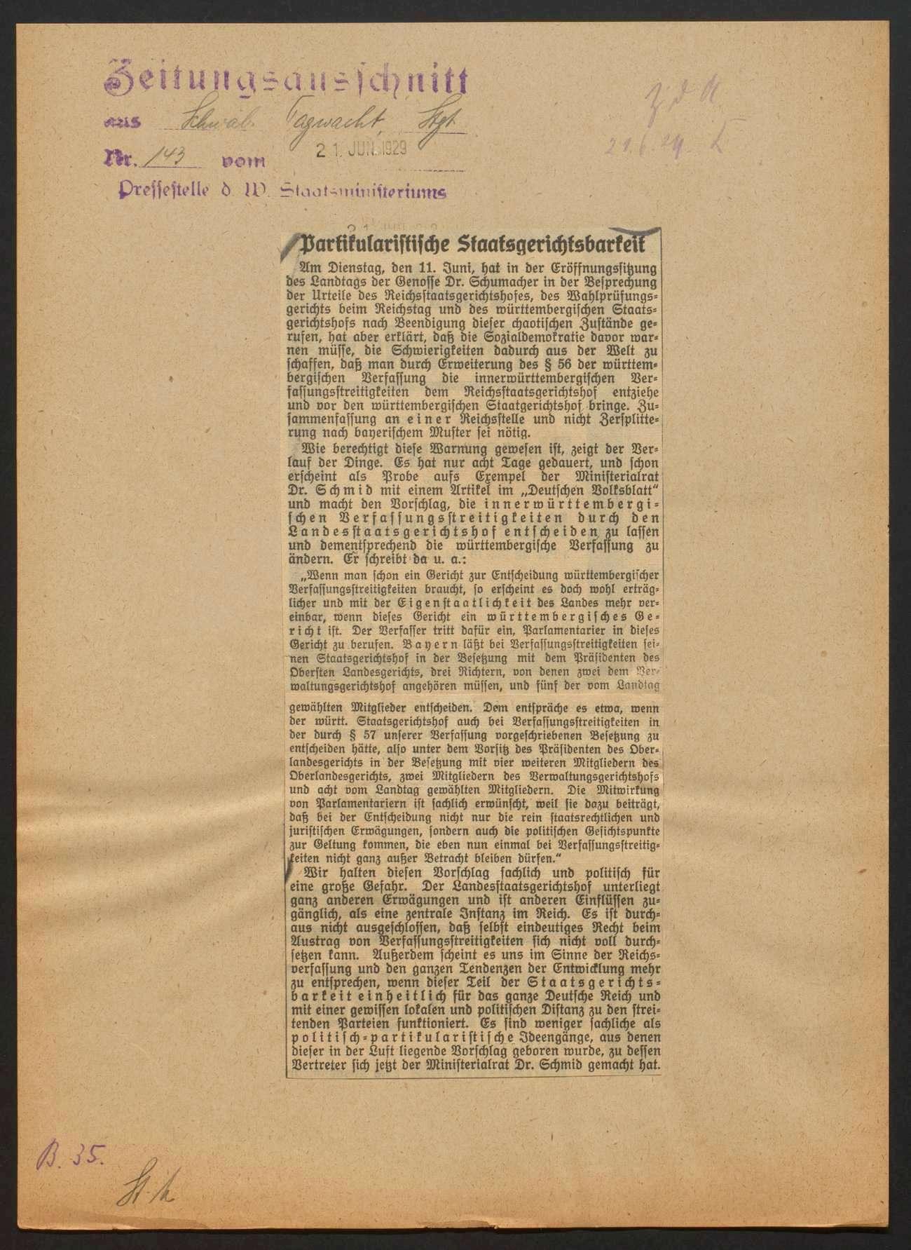 Staatsgerichtshof (Allgemeines), Bild 3