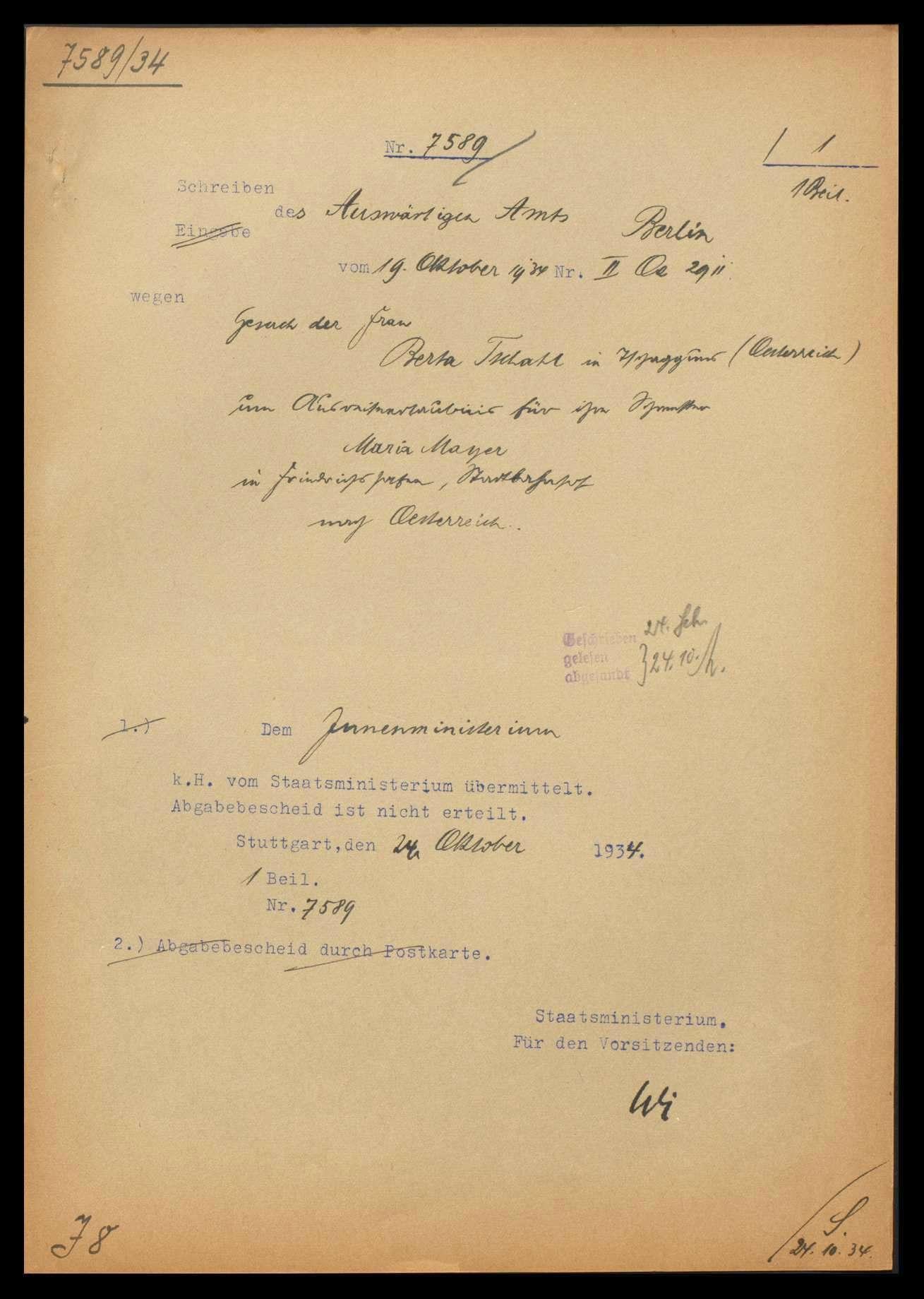 Gesuche wegen Ein- und Ausreisebewilligung sowie wegen Ausweisung deutscher und ausländischer Staatsangehöriger, Bild 1