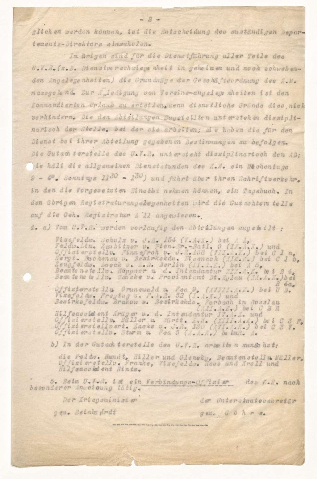 Kompetenzen des Vertrauensrates der aktiven Unteroffiziere im Preußischen Kriegsministerium, Bild 2