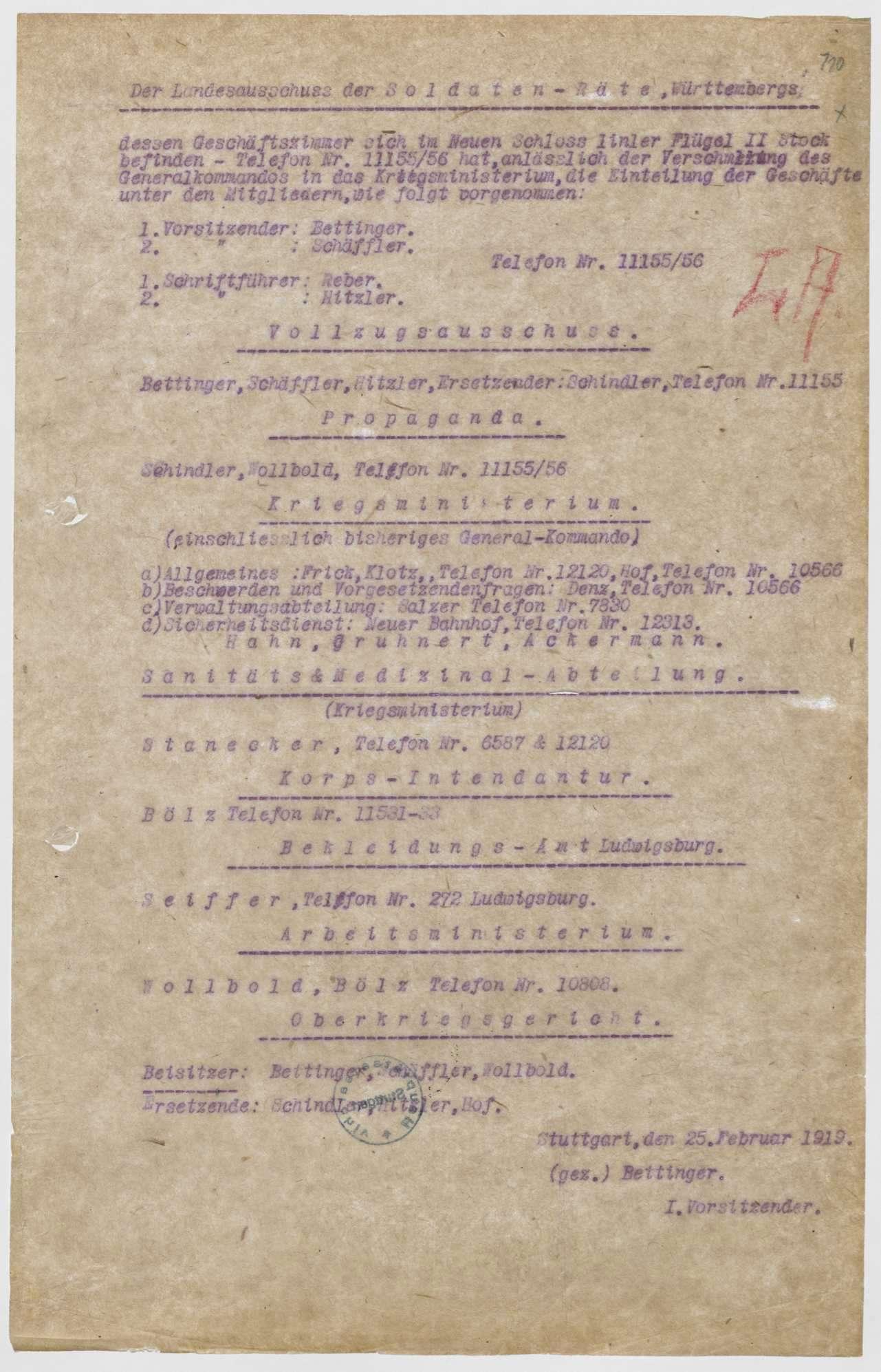 Zusammensetzung und Geschäftsverteilung des Landesausschusses, Vorschlag mehrerer Garnisonen zur Erweiterung des Landesausschusses, Bild 3