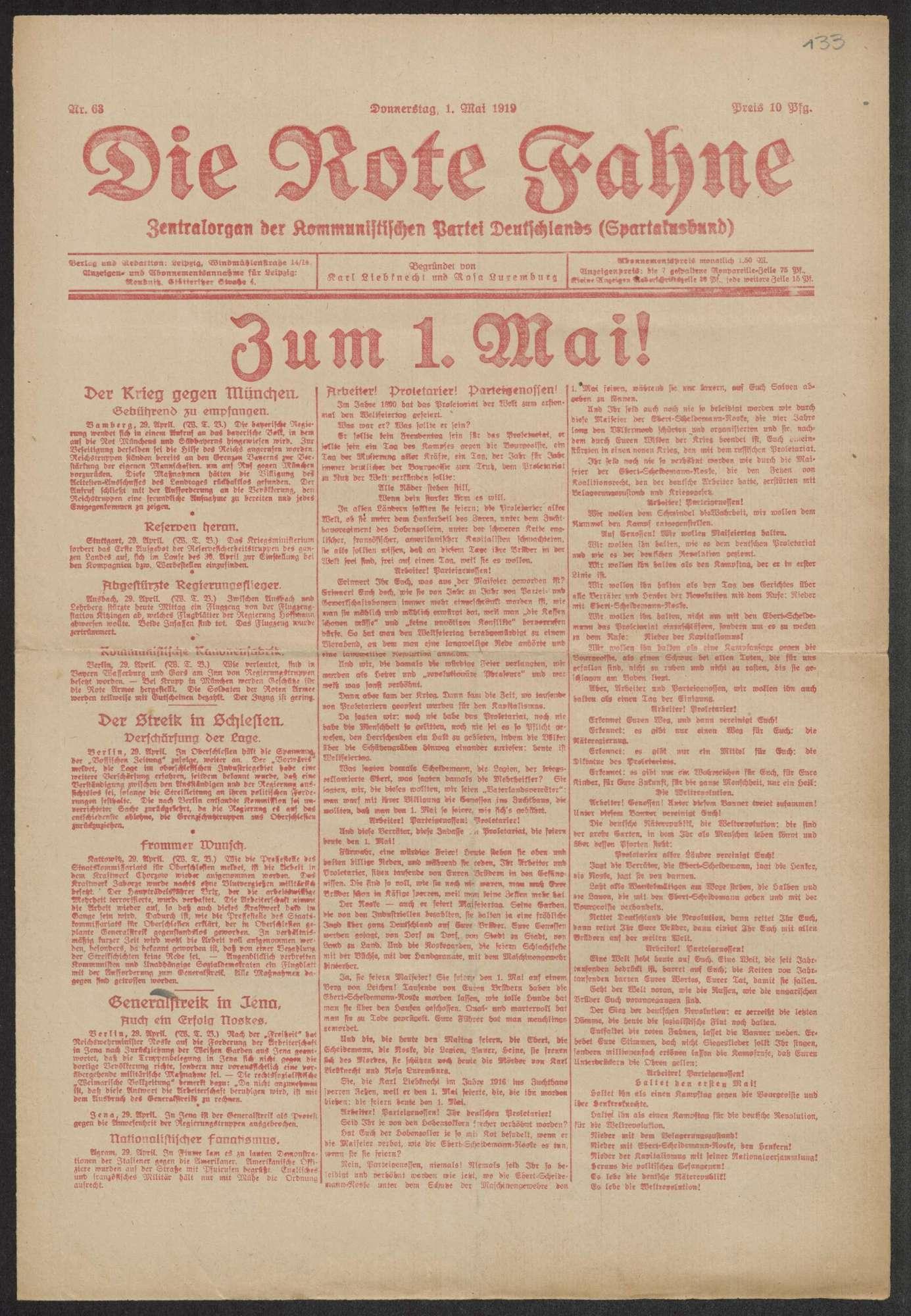 """""""Die Rote Fahne"""", Zentralorgan der Kommunistischen Partei Deutschlands, Bild 1"""