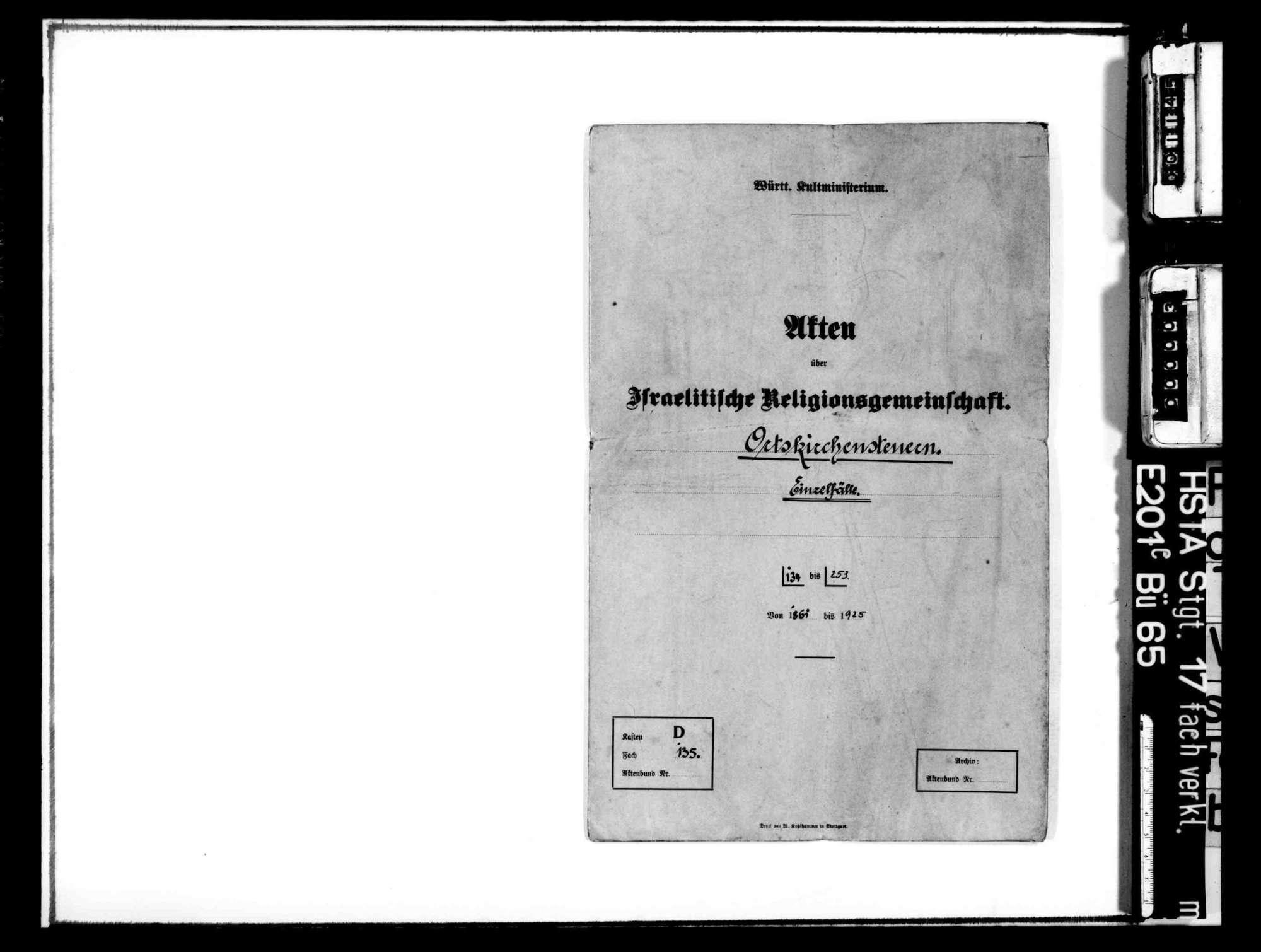 Besteuerung der Gemeinden und einzelner Gemeindemitglieder (Teil II): Gemeindeetats von 1835-1860, außerordentliche Aufwendungen für soziale und Bildungseinrichtungen, Entrichtung von Kultkosten, Bild 1