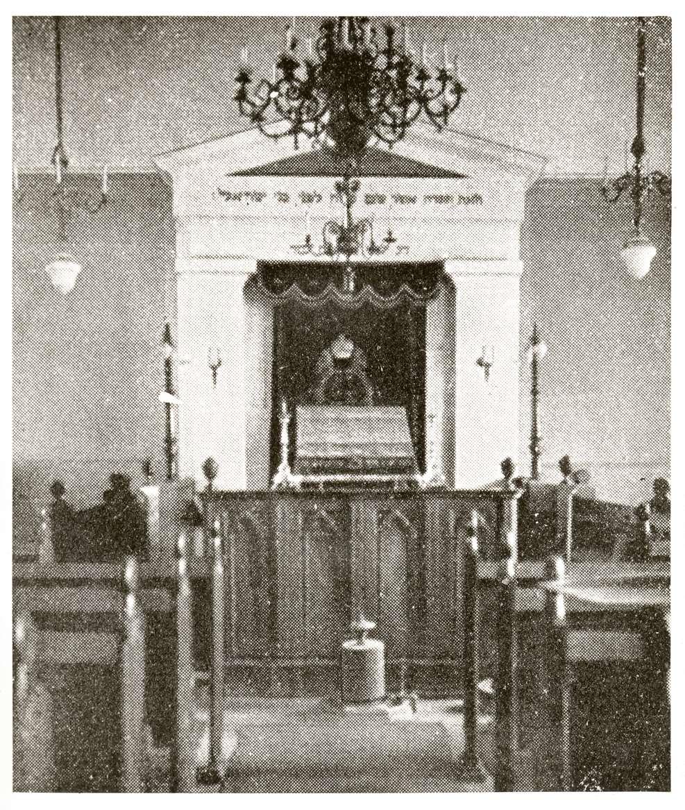Lörrach, LÖ; Synagoge, Innenansicht nach der Renovierung, Bild 1