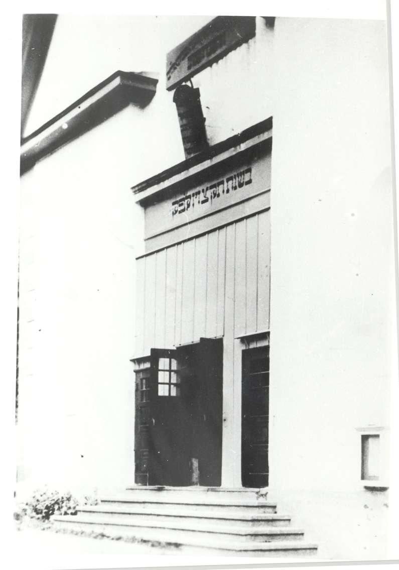 Rexingen, Horb am Neckar, FDS; Synagoge, Eingang, Bild 1