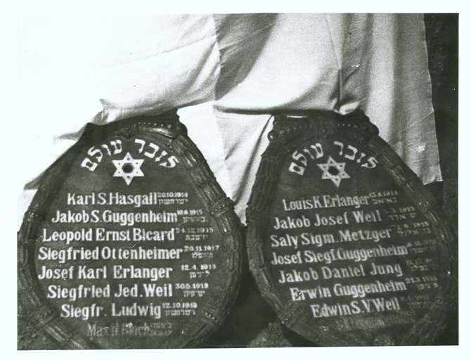 Gailingen, KN; Jüdischer Friedhof, Gefallenengedenktafeln 1914-1918, Bild 1