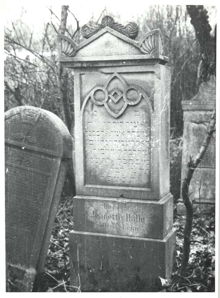 Wiesloch, HD; Jüdischer Friedhof, Grabstein der Jeanette Halle von 1856, Bild 1