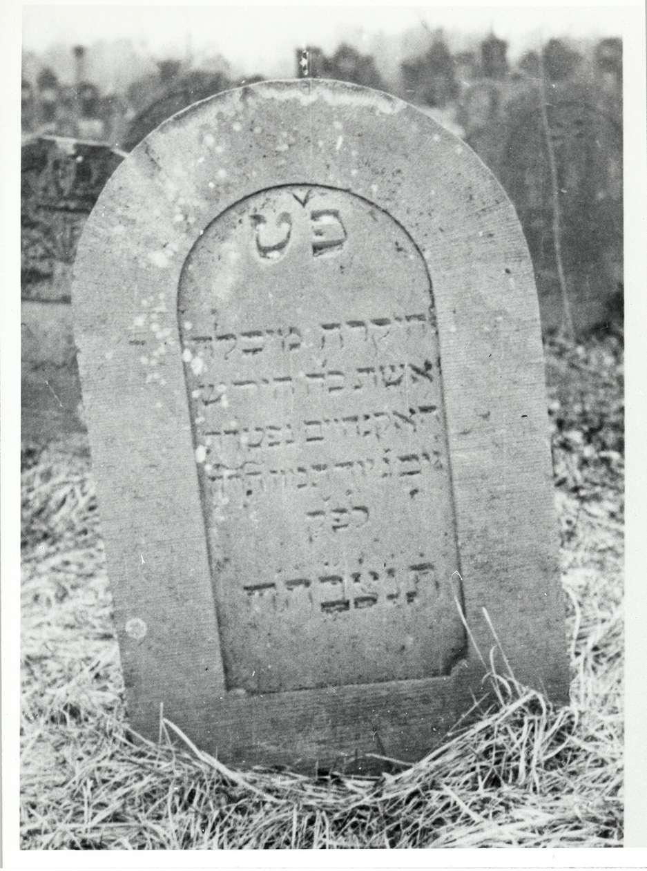 Wiesloch, HD; Jüdischer Friedhof, Grabstein von 1845, Bild 1