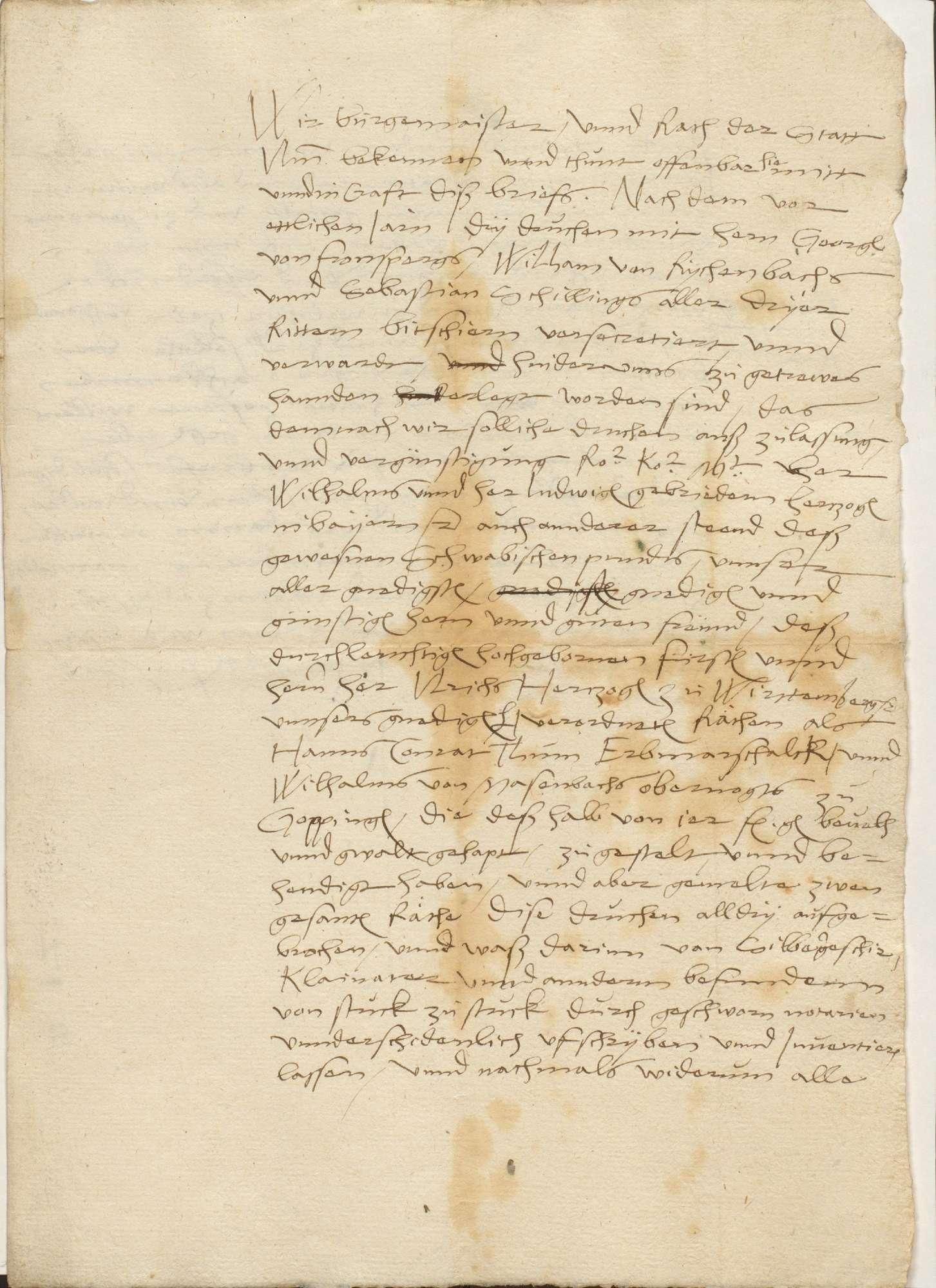 Württembergische Akten über Kleinodien und deren Zurückgabe sowie dazugehörige Akten aus dem Ulmer Archiv, Bild 3
