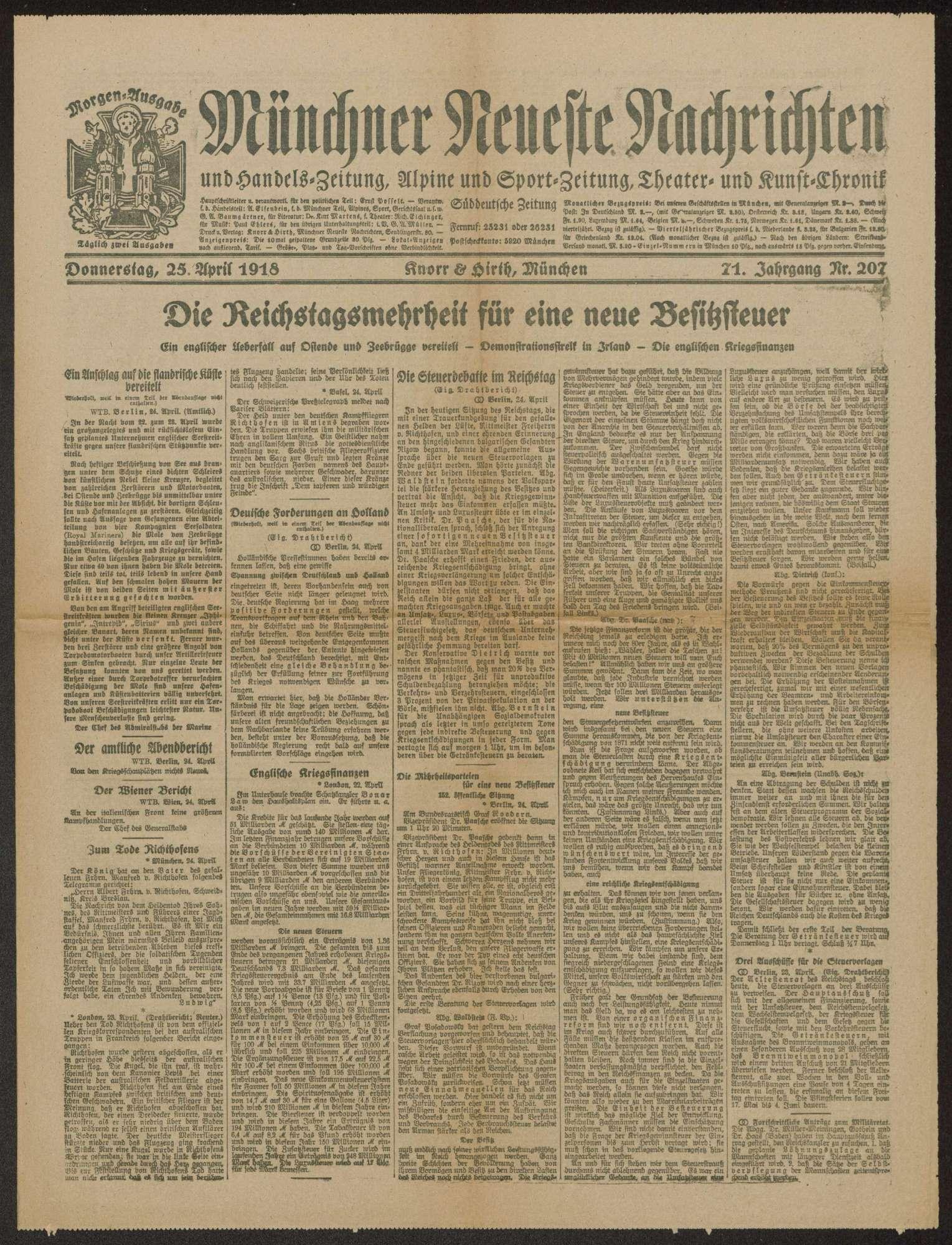 Frauenwahlrecht, Herabsetzung des Wahlalters, Verhältniswahl. Notizen, Landtagsprotokolle, Zeitungsartikel, Bild 2