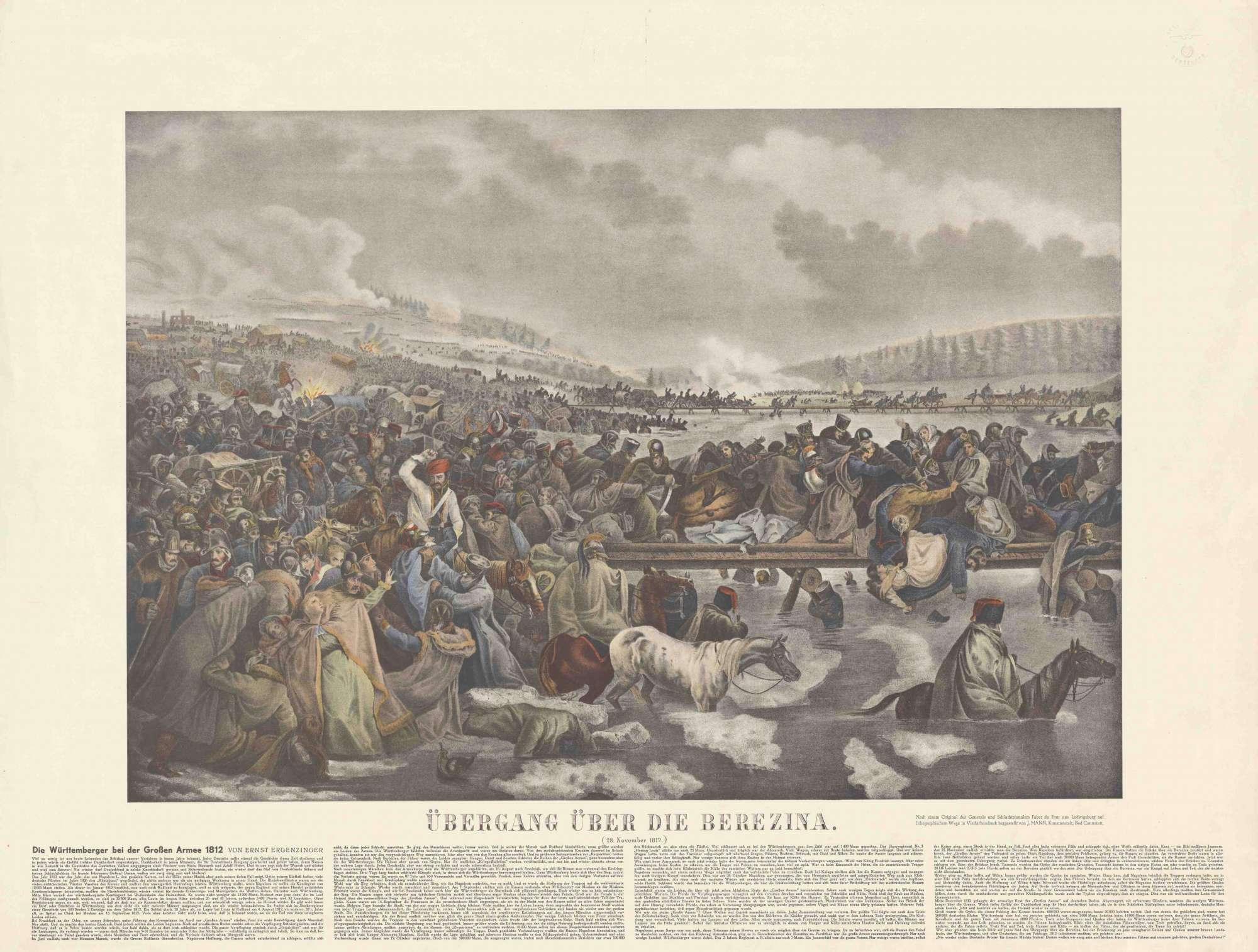 Truppen der Grande Armée Kaiser Napoleons I. überqueren auf ihrem Rückzug aus Russland die Beresina vom 26.-29.11.1812: Geschützgespanne, Infanterie und Kavallerie in dichtem Gedränge auf Pionierbrücke, Verluste bei Sturz in eisiges Wasser, Bild 1