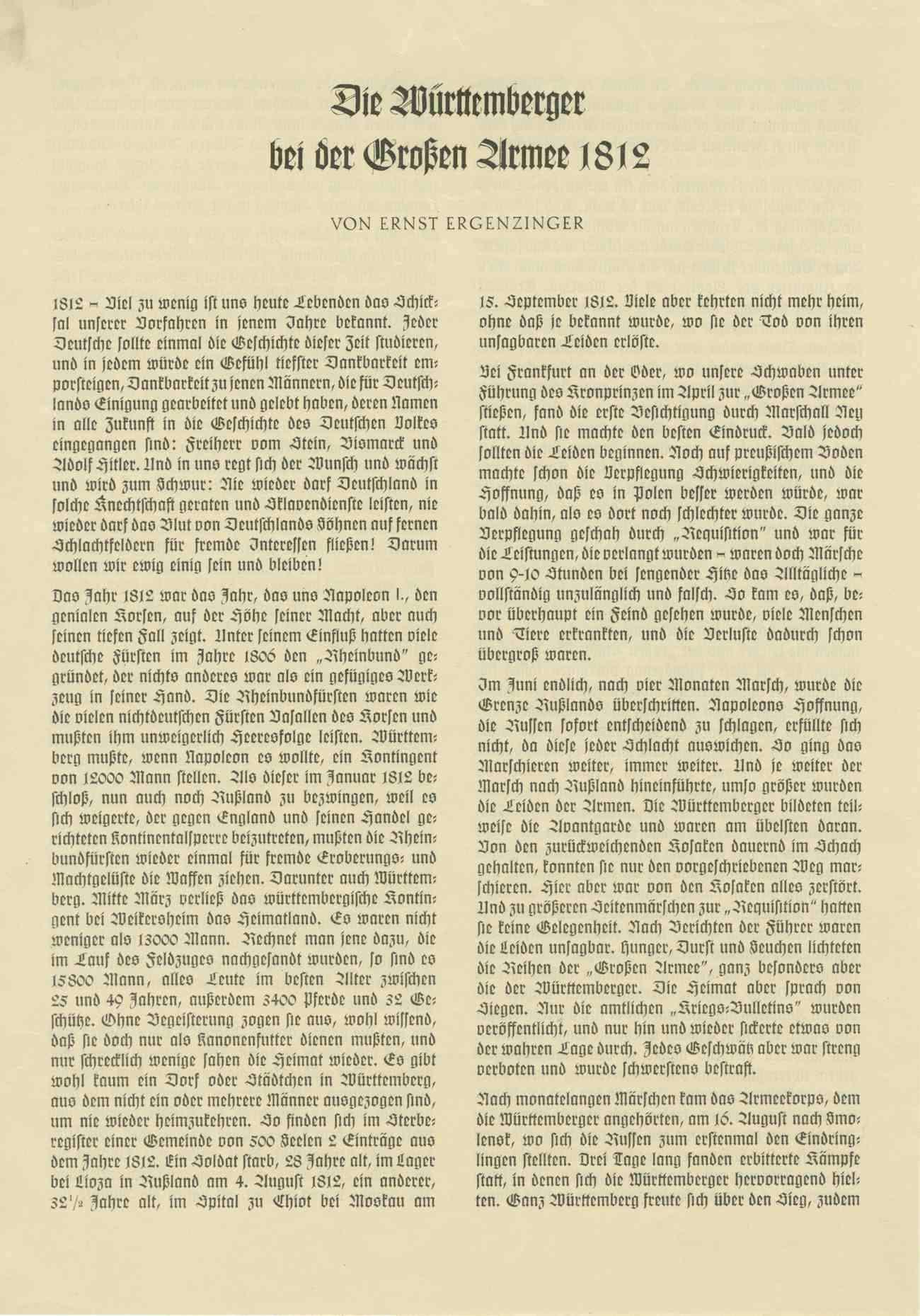 Truppen der Grande Armée Kaiser Napoleons I. überqueren auf ihrem Rückzug aus Russland die Beresina vom 26.-29.11.1812: Geschützgespanne, Infanterie und Kavallerie in dichtem Gedränge auf Pionierbrücke, Verluste bei Sturz in eisiges Wasser, Bild 2