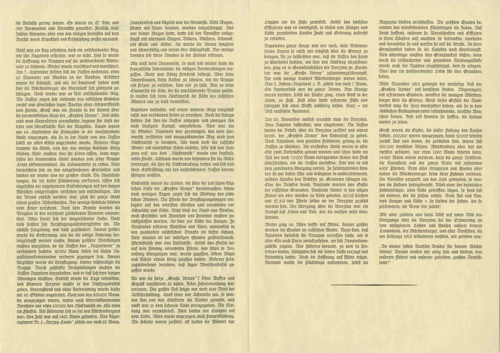Truppen der Grande Armée Kaiser Napoleons I. überqueren auf ihrem Rückzug aus Russland die Beresina vom 26.-29.11.1812: Geschützgespanne, Infanterie und Kavallerie in dichtem Gedränge auf Pionierbrücke, Verluste bei Sturz in eisiges Wasser, Bild 3