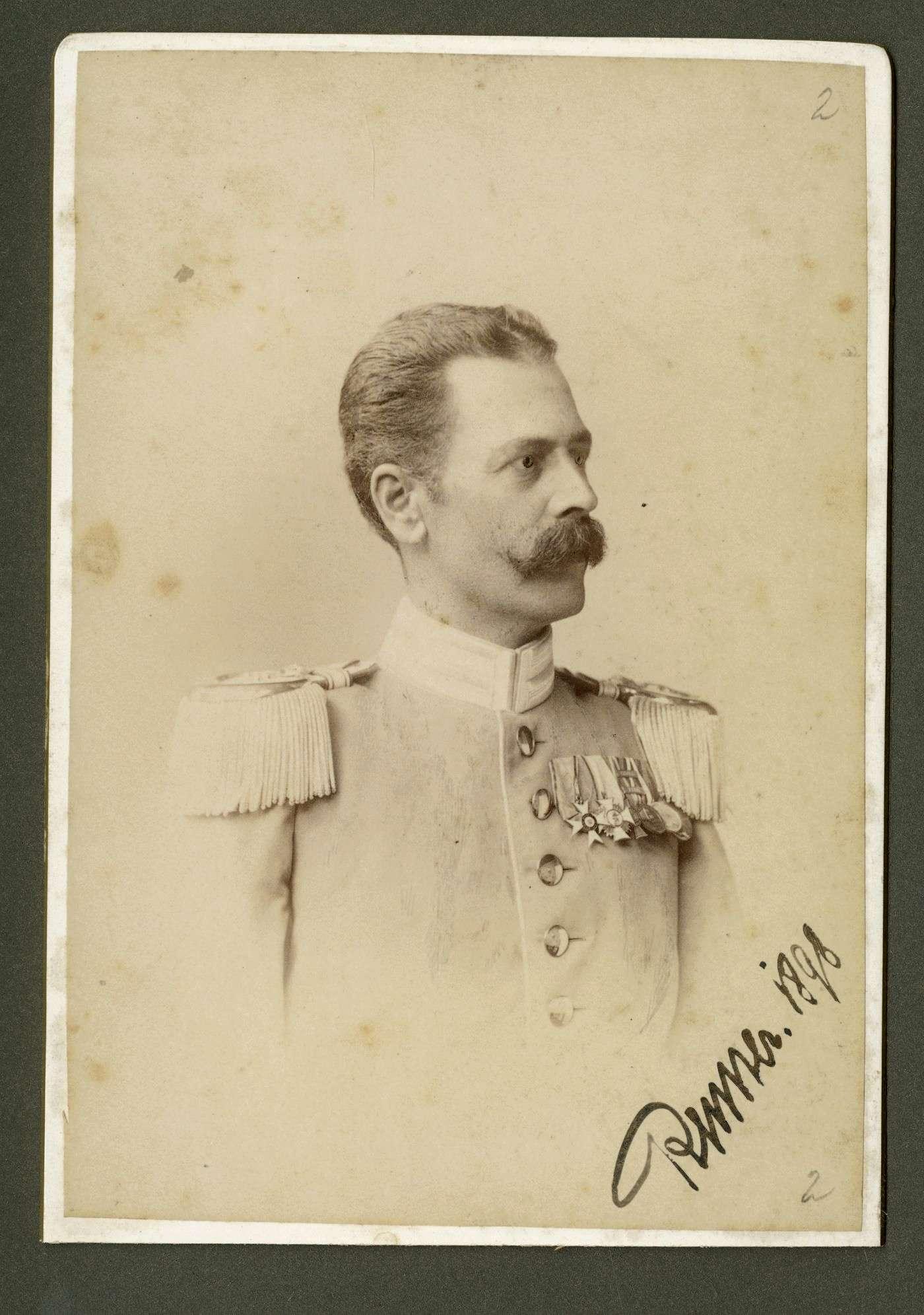Reinhardt, Walter, Bild 3