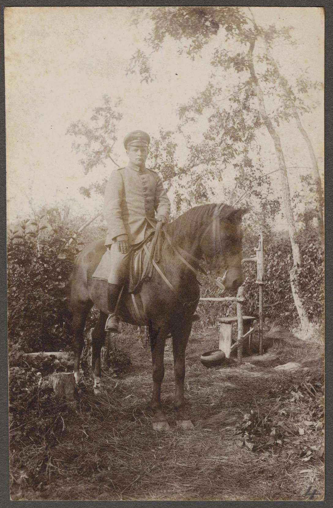 Aubele, Josef, Bild 1