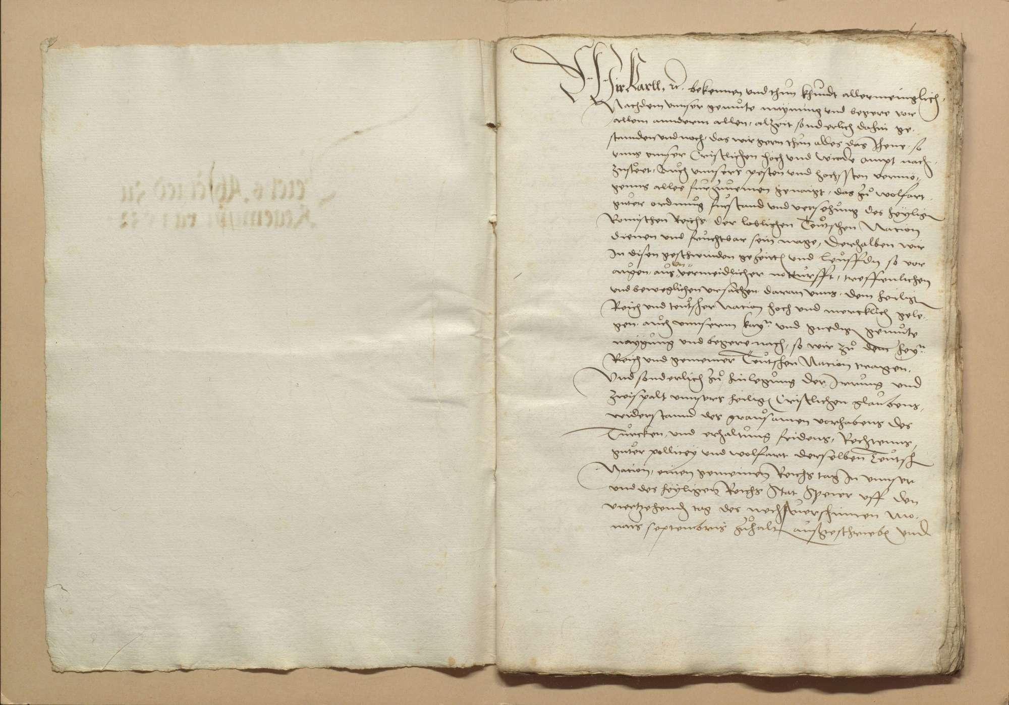 Briefwechsel der Stadt Heilbronn mit Regensburg und Nürnberg wegen des nach Regensburg ausgeschriebenen Reichstags, Bild 3