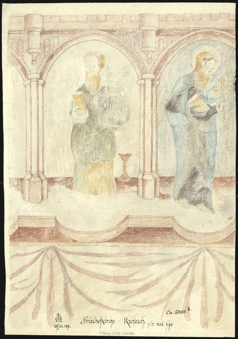 Kuhbach Galluskirche (Friedhofkirche Kuhbach) Darstellung von Mann (ohne Heiligenschein) und Maria beim Gebet (Verkündigungsszene), Bild 1