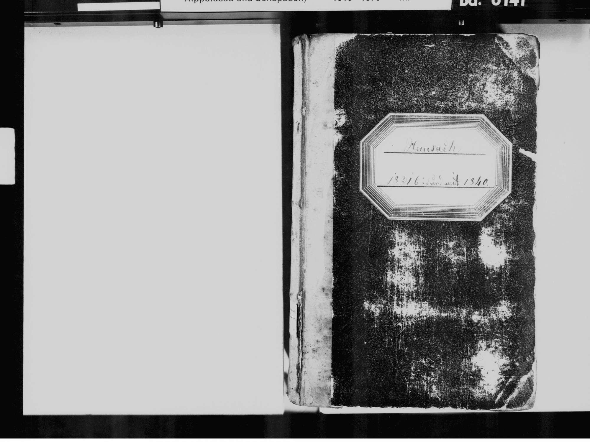 Hausach OG; Katholische Gemeinde: Standesbuch 1831-1840, Bild 3