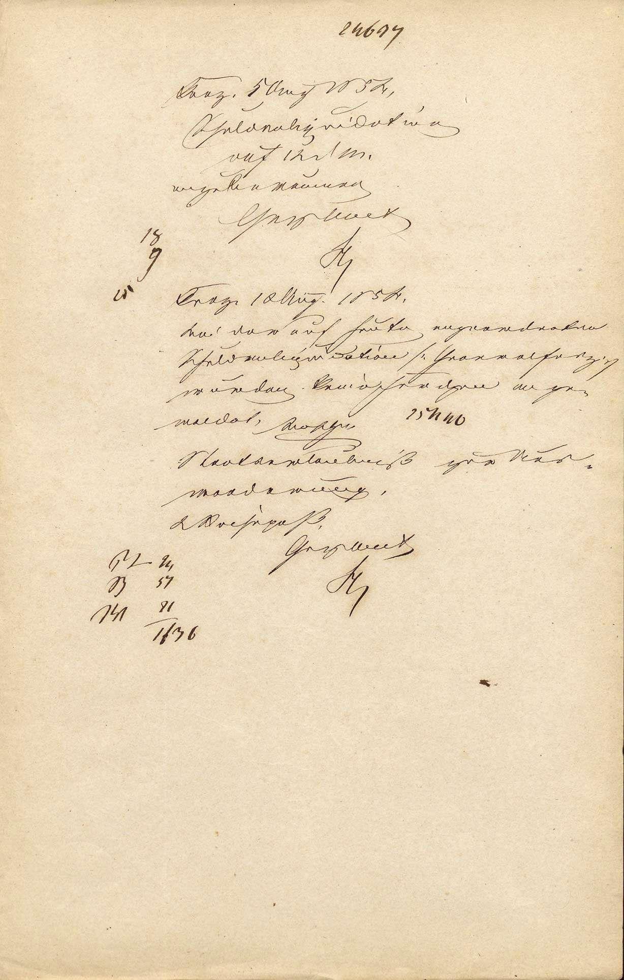 Auswanderung: Pantaleon Schwärzle, Forchheim, nach Nordamerika, Bild 3