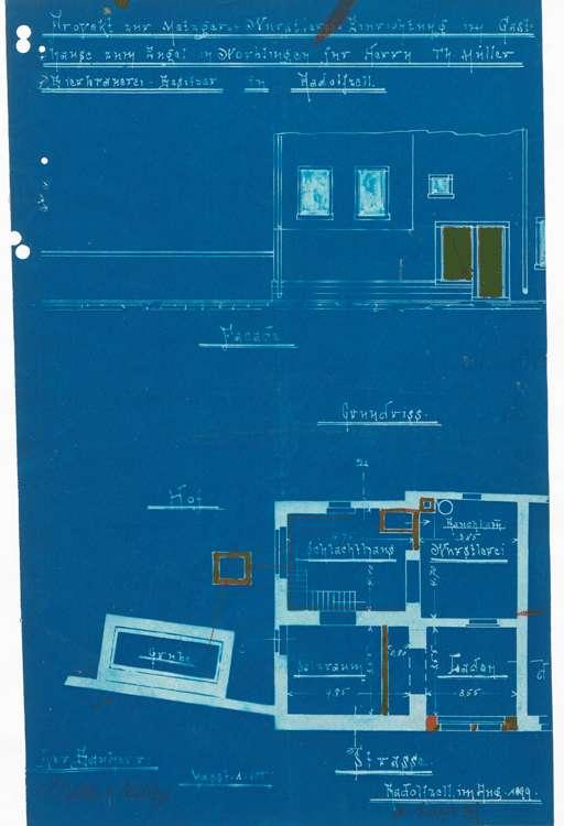 Gesuch der Firma Mattes & Müller in Radolfzell um Genehmigung zur Errichtung einer Schlächterei in Worblingen, Bild 2