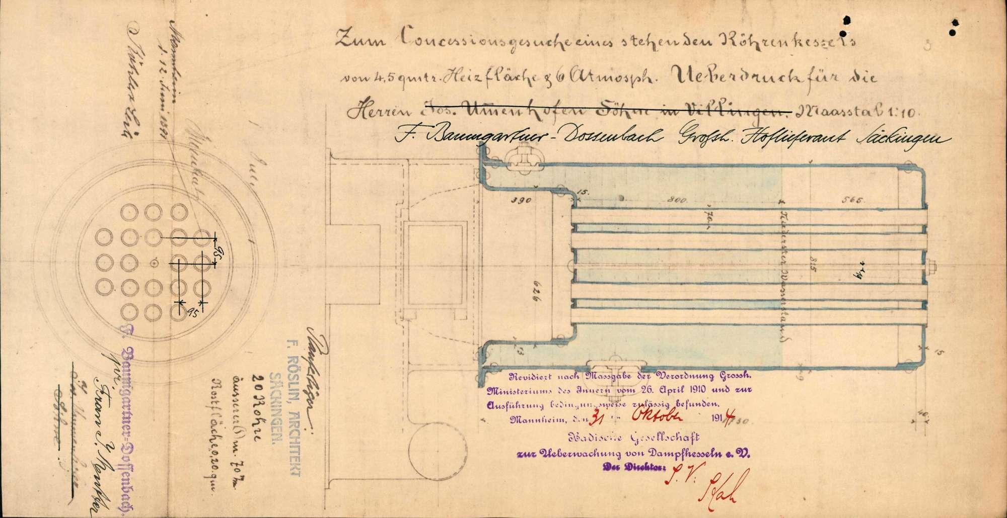 Dampfkessel der Firma Baumgartner-Dossenbach in Säckingen, Bild 1