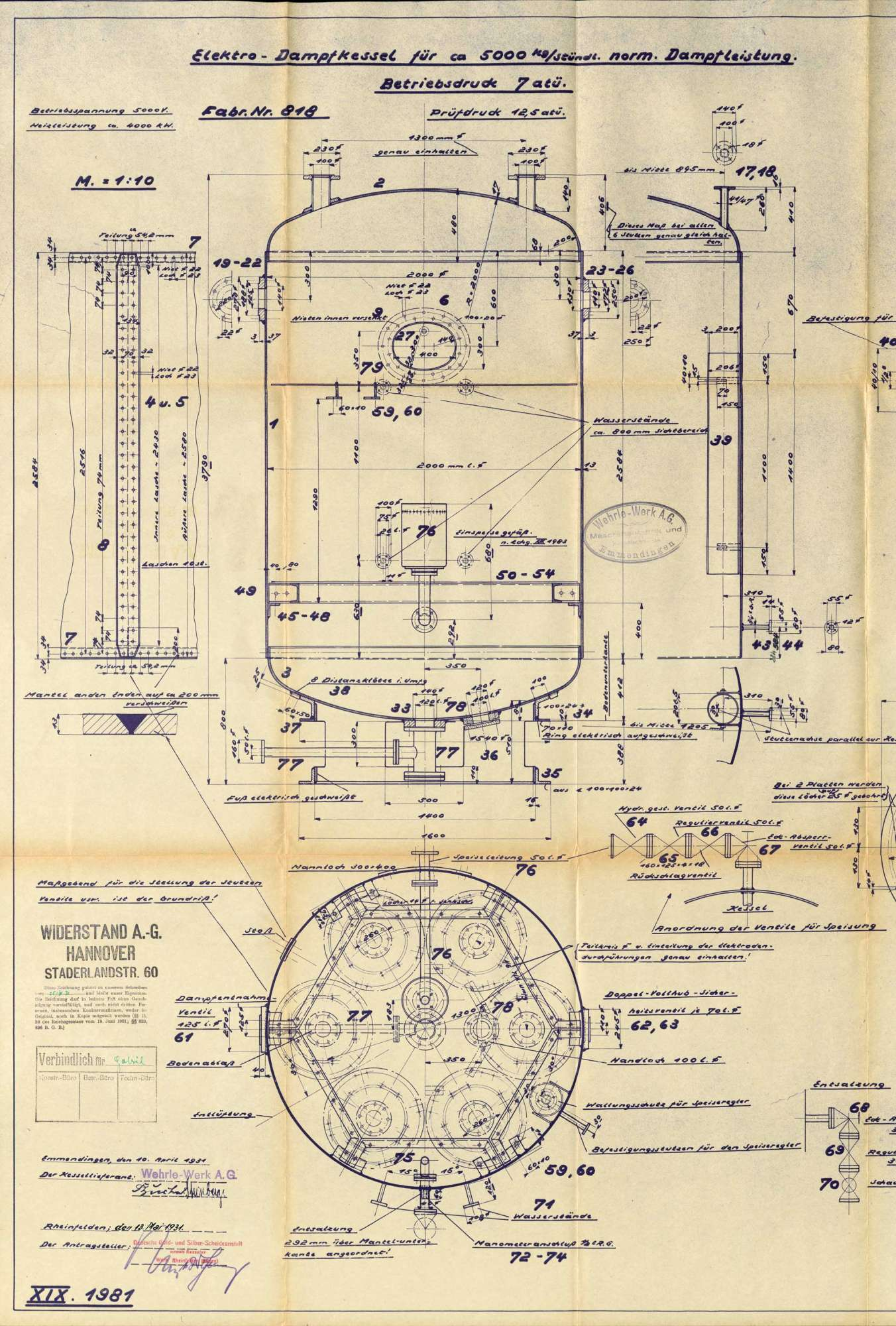 Dampfkessel der Firma Deutsche Gold- und Silberscheideanstalt, vormals Rössler Werk, in Rheinfelden (Baden), Bild 3