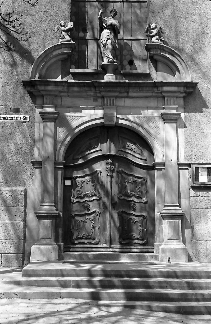Rottweil: Portal der Heiligkreuzkirche, Bild 1