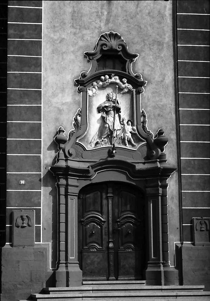 Herbolzheim: Portal der Stadtkirche, Bild 1