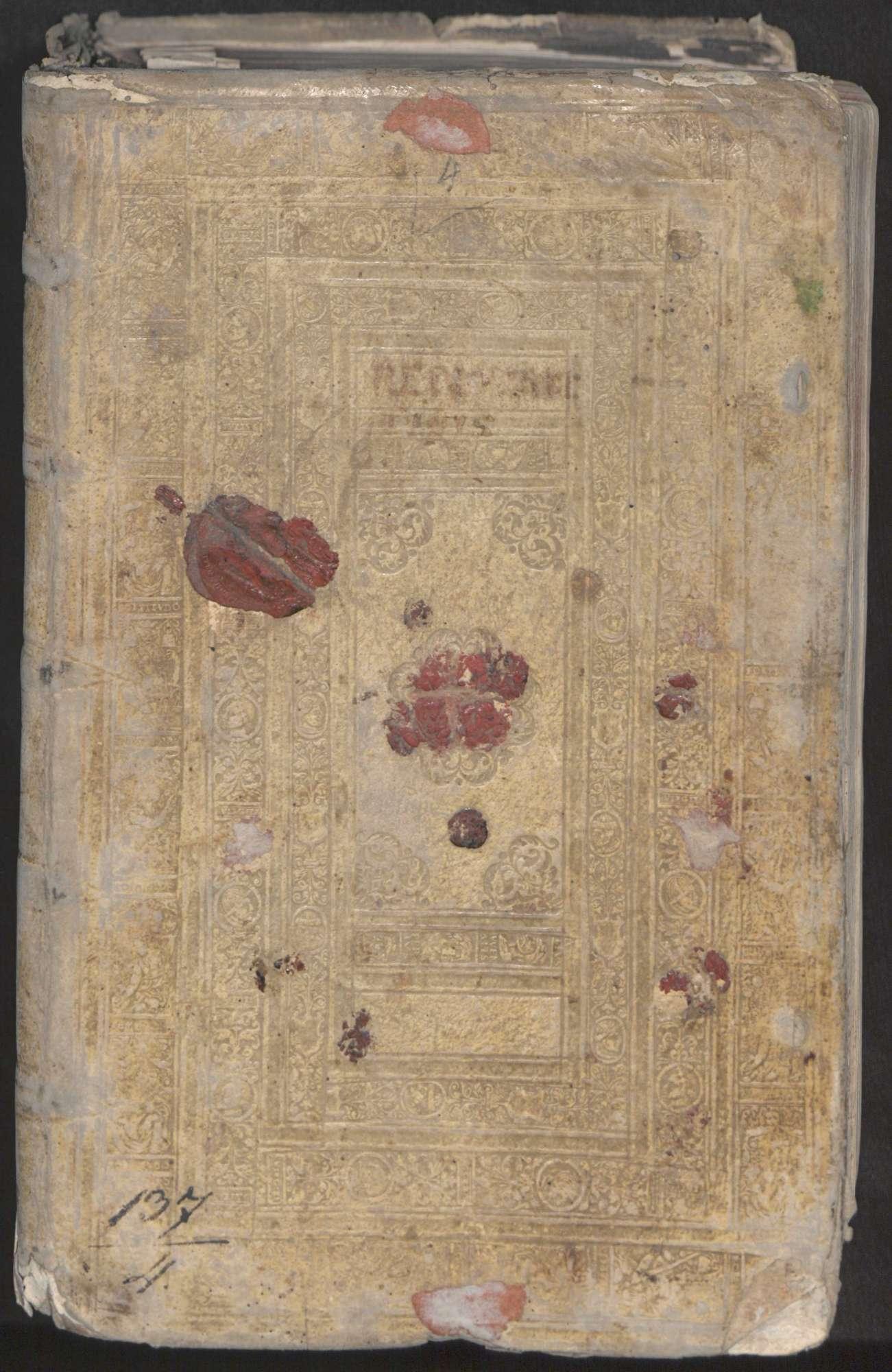 Haigerloch: Herrschaftliches Urbar über die Herrschaft Wehrstein, angefertigt auf Befehl des Grafen [Johann] Christoph zu Hohenzollern-Haigerloch, Bild 2