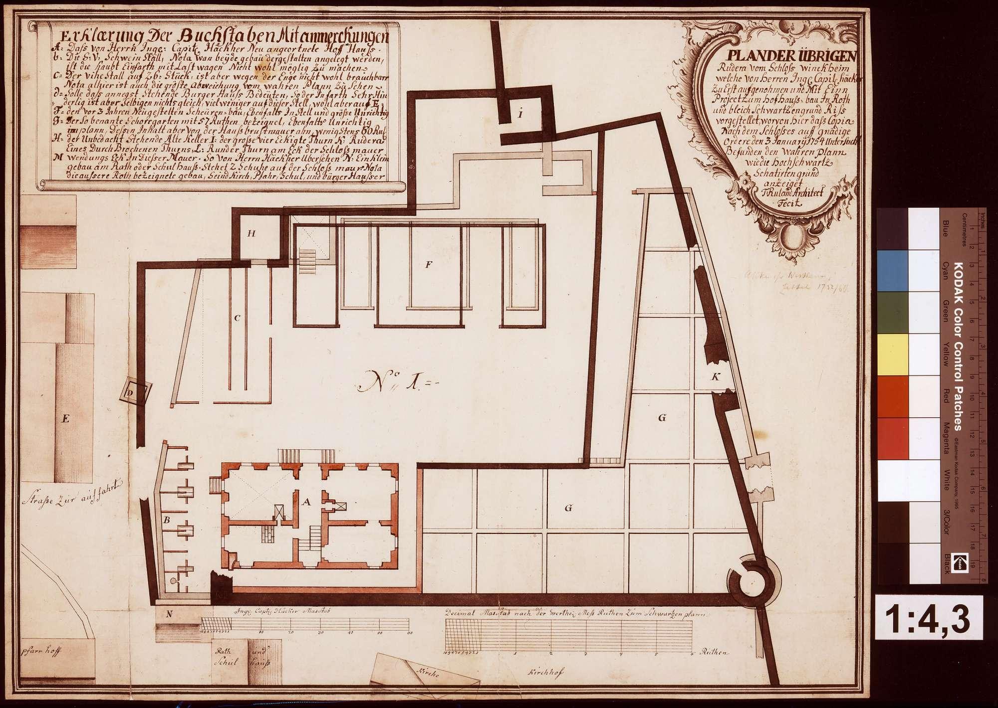 Überreste des Schlosses Wenkheim, Bild 1